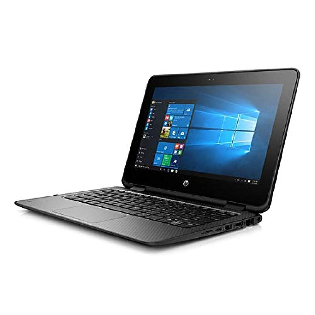 疑問に思うコンサルタント公然とHP HP ProBook x360 11 G2 3TT93PA#ABJ Core m3 メモリ 4GB SSD 128GB 11.6インチ タッチパネル Windows10 Pro