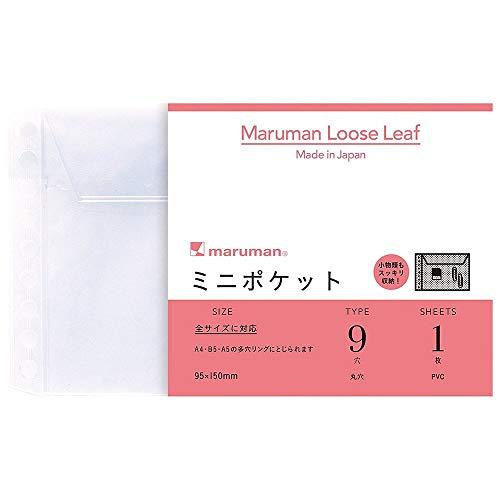 マルマン ルーズリーフアクセサリー ミニポケット B7変形サイズ 9穴 L483 【まとめ買い10枚セット】