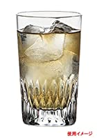 フェニックスエッジ 8TB [ Φ70 x H118mm 260ml ] 【 タンブラー 】  ホテル レストラン 洋食器 ガラス フレンチ イタリアン bar 業務用