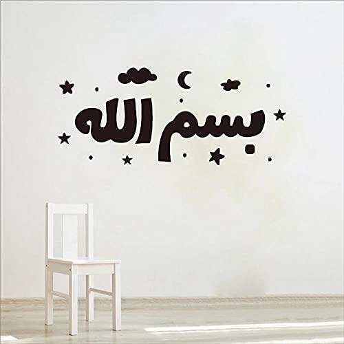 Islamische Kinder Aufkleber Wolke mit Mond und Sternraum Wandkunst Vinyl Wandtattoos Muslimische Kinderzimmer Kunstdekoration 57x25 cm