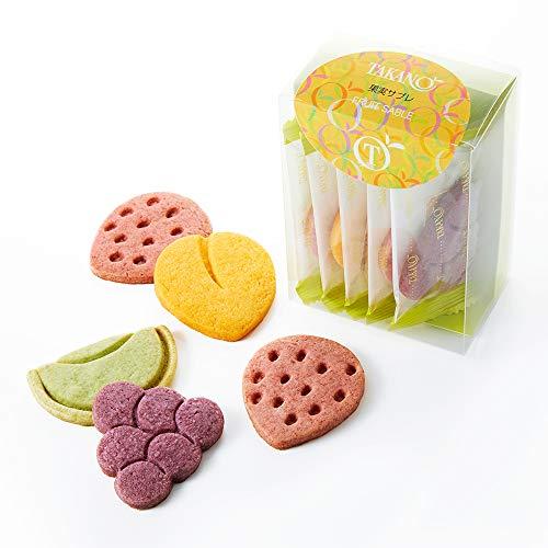 新宿高野 果実サブレ ハーフBOX ( いちご / ぶどう / マンゴー / メロン ) 洋菓子 焼き菓子 詰め合わせ ギフト 贈答品