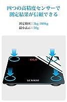 体重計 デジタル 電子スケール ヘルスメーター 乗るだけ 自動電源ON/OFF バックライト付 高精度ボディースケール コンパクト 軽量収納 (電池付属)(ブラック)