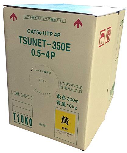 通信興業 CAT5E LANケーブル (300m巻き) TSUNET-350E 0.5-4P (黄色)