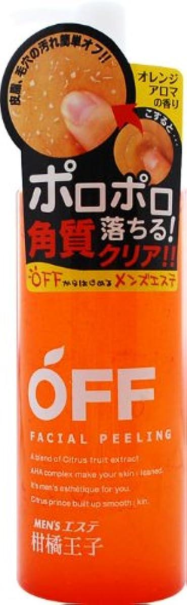 実証する亜熱帯したい柑橘王子 フェイシャルピーリングジェルN 200g
