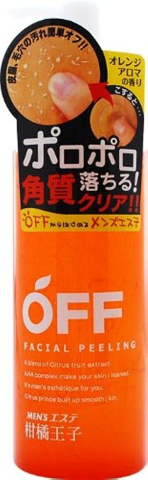 ボイド文明化する抽象化柑橘王子 フェイシャルピーリングジェルN 200g