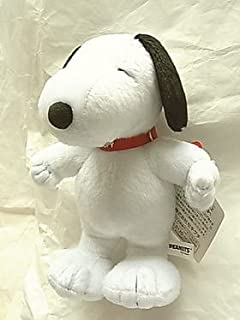 "Snoopy Peanuts 8"" Plush Dog Doll Toy"