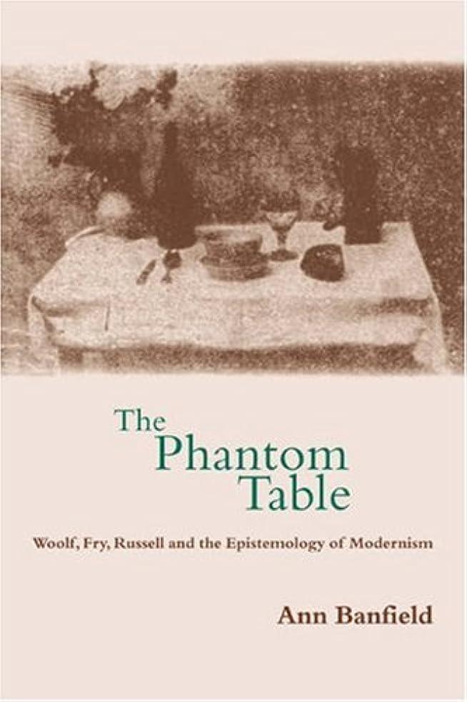 ターミナル遅いお嬢The Phantom Table