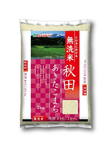 【精米】無洗米秋田県産あきたこまち2kg 令和元年産