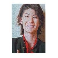 300ピースパズル三浦春馬 みうら はるま Diyアートワーク(26x38.3cm)