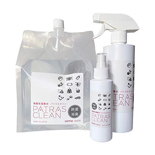 【PATRAS CLEAN】(2ℓ詰め替え用+500mlボトルスプレー+100mlフィンガースプレー)100セット販売 パトラスクリン 微酸性電解水 (次亜塩素酸水) 安心安全 30PPM