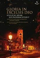 クリスマス・ソング集 ~ グロリア・イン・エクセルシス・デオ (Gloria in Excelsis Deo ~ Festive Christmas Music) [DVD] [輸入盤]