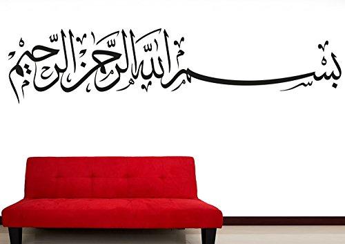 Islamische Wandtattoo Besmele Bismillah - Bismillahirrahmanirrahim Klassische Koran Arabische Schrift Kalligraphie Wandaufkleber (125 x 28 cm, Schwarz)