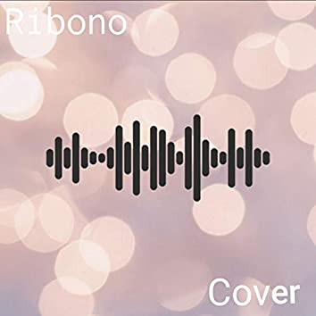 Ribono Cover (feat. Simcha Leiner)