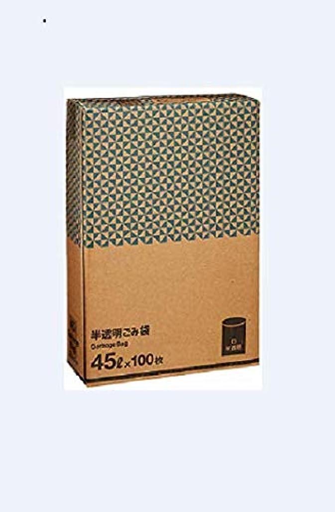 通知あからさま摘む【Amazon.co.jp 限定】 Kuras 半透明ごみ袋 45L 100枚