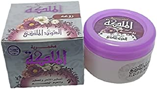 Royal Oud magnificence For Women 50 milliliters - Body Makhmaria