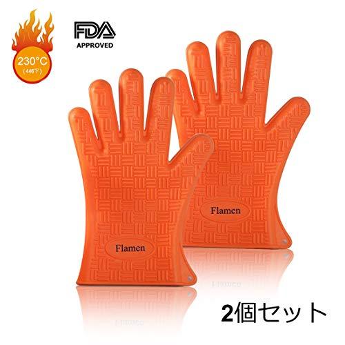 Flamen Guantes Resistentes al Calor...