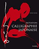Calligraphie japonaise - Initiation - Fleurus - 19/09/2013