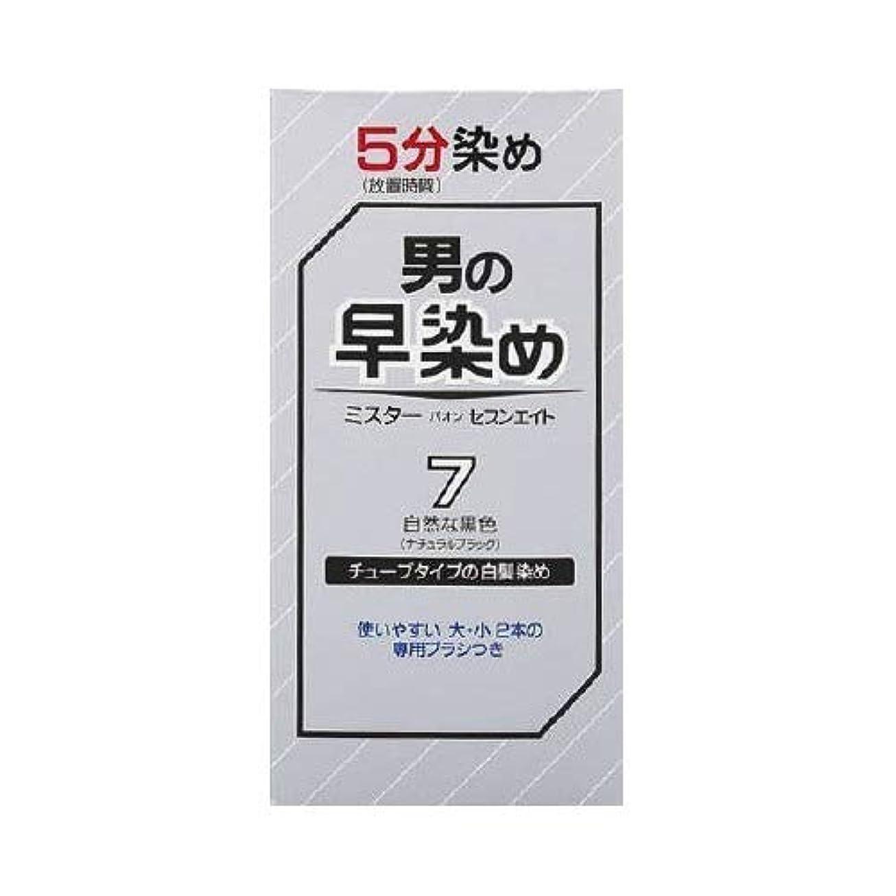 ポンペイ学者手伝うミスターパオンセブンエイト 7(1セット)