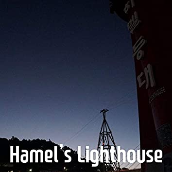 Hamel's Lighthouse