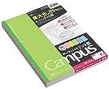 Kokuyo Campus notebookregla Semi-incorporado b5dotted 7mm30hojaspack de 5, colores