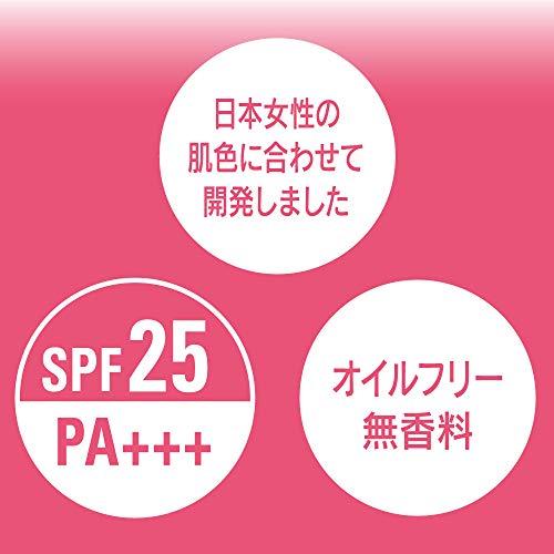 メイベリンファンデーションSPミネラルリキッドロングキープOC2オークル2SPF25/PA+++