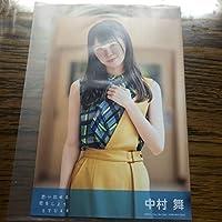 交渉有 STU48 中村舞 思い出せる恋をしよう 劇場盤特典生写真 akb 4
