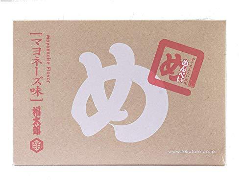[山口油屋福太郎] めんべい (明太子 せんべい) マヨネーズ味 2枚×8袋×3箱セット 福岡土産 ×3個