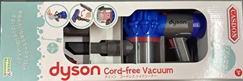 キャスドン(CASDON) おもちゃ ダイソン dyson コードレス トイクリーナー 掃除機 dyson ブルー