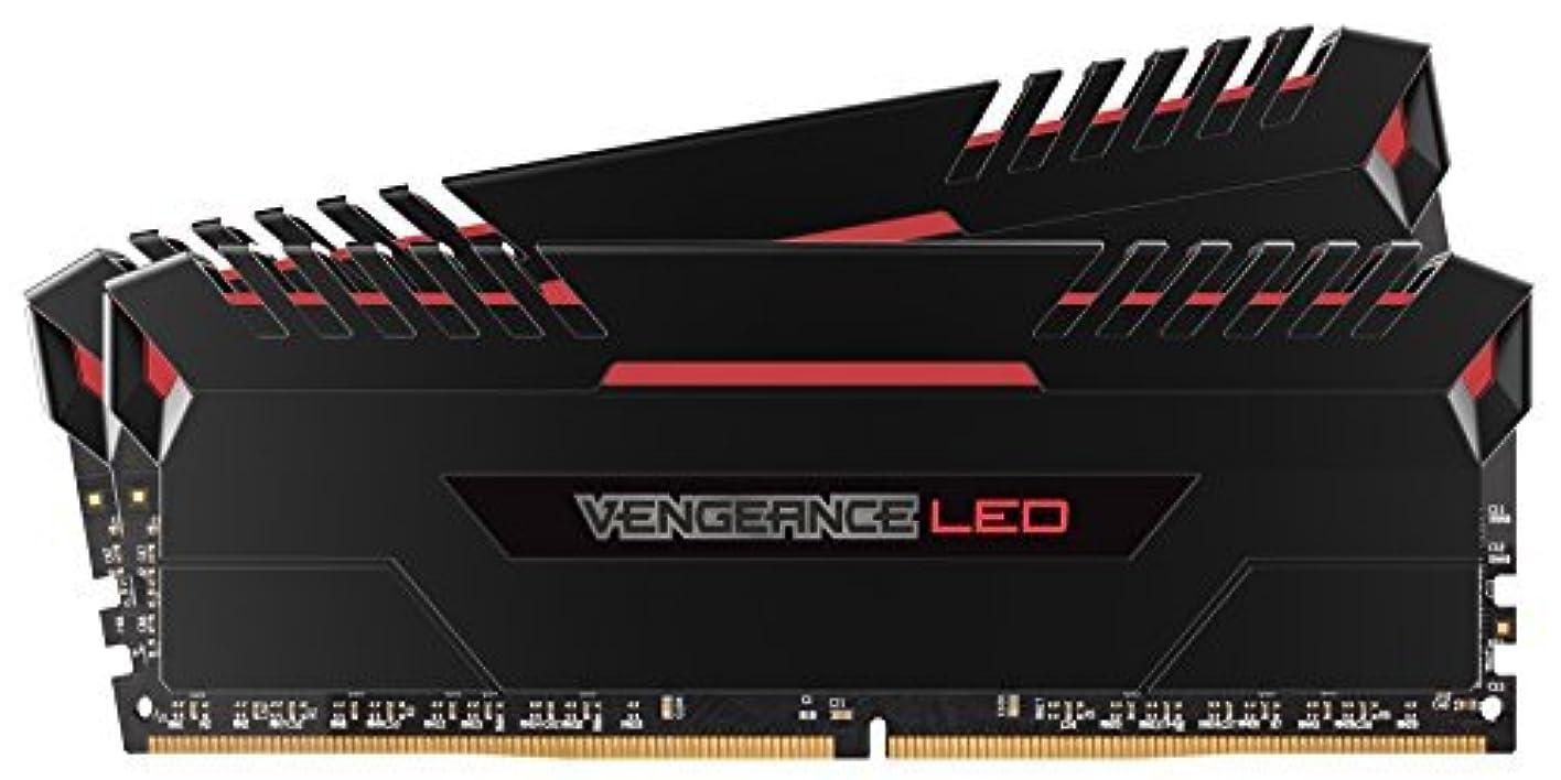 余計な機転視聴者Corsair Vengeance 32GB (2x16GB) DDR4 2666 (PC4-21300) C16 for DDR4 Systems Red LED (CMU32GX4M2A2666C16R) [並行輸入品]