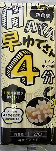 柄木田製粉 HAYAゆでさん 270g×5個