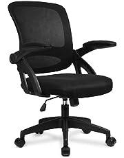 COMHOMA Bureaustoel Bureaustoel 90° Flip-up Armsteun Ergonomische Lumbale Ondersteuning In hoogte verstelbaar 360° Swivel schommelfunctie Mesh Achterbank Voor Thuiskantoor - Zwart