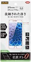 レイ・アウト iPhone8 Plus / iPhone7 Plus フィルム さらさらタッチ 薄型 指紋 反射防止 RT-P15FT/UH