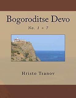 Bogoroditse Devo 1-7