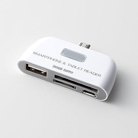 サンワダイレクト Android対応カードリーダー SDカード USBメモリ スマートフォン タブレットPC 対応 ホワイト 400-GADR002W