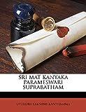 Sri Mat Kanyaka Parameswari Suprabatham