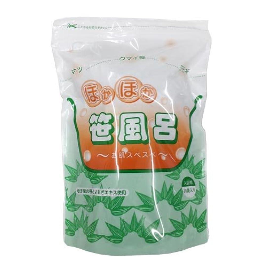 手荷物背景感度ほかほか笹風呂 20g×10袋