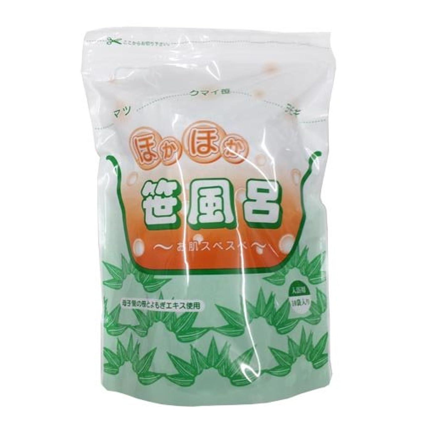 キャリア肖像画案件ほかほか笹風呂 20g×10袋