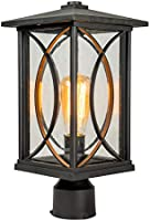 Outdoor Post Light, JETIMA Black Finish Waterproof Pole Lantern Lighting Fixture with Tempered Clear Seeded Glass for...
