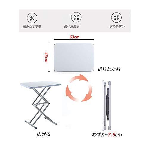 折りたたみテーブルパソコンホワイト机合金脚超軽量ミニコンパクト携帯便利アウトドア&室内BBQキャンプ耐荷重50kg(サイズ:63*45cm、高さ調整:34-68cm)