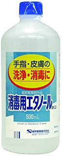 【指定医薬部外品】消毒用エタノールA 500ml(消毒)