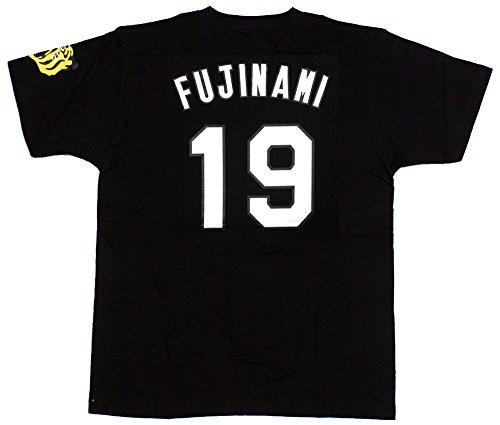 阪神タイガース「藤浪 背番号Tシャツ」黒 フリーサイズ