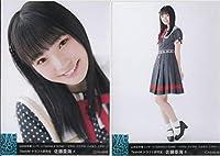 NMB48 山本彩卒業コンサート「SAYAKA SONIC さやか、ささやか、さよなら、さやか」ランダム写真佐藤亜海