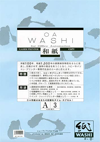 A3 OA white Japanese paper (japan import)