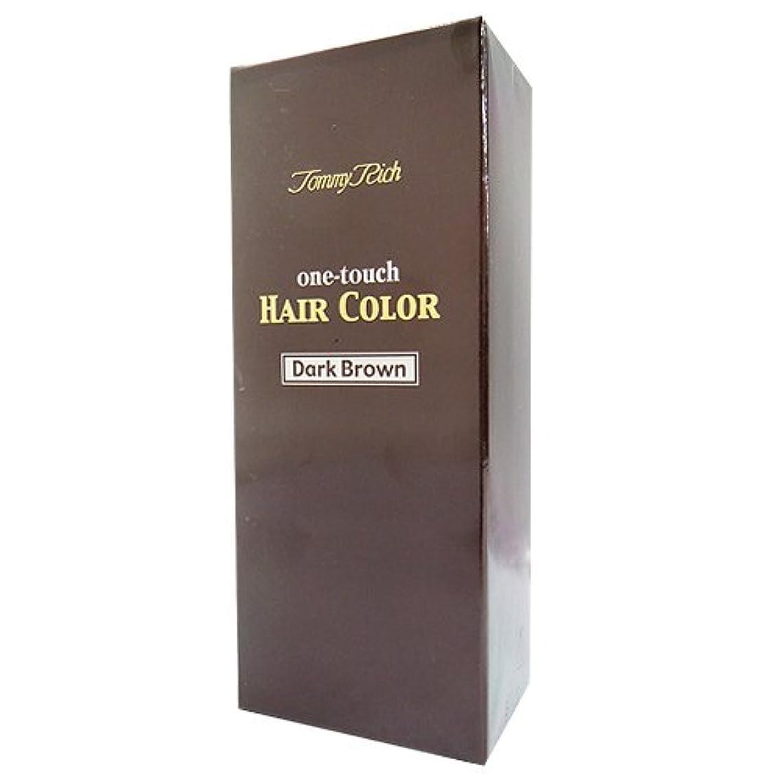 入浴リビングルーム水を飲むトミーリッチ ワンタッチヘアカラー(白髪染め) DBR?ダークブラウン