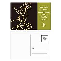 仏教は、仏教の手のロータスの単純なパターン 詩のポストカードセットサンクスカード郵送側20個