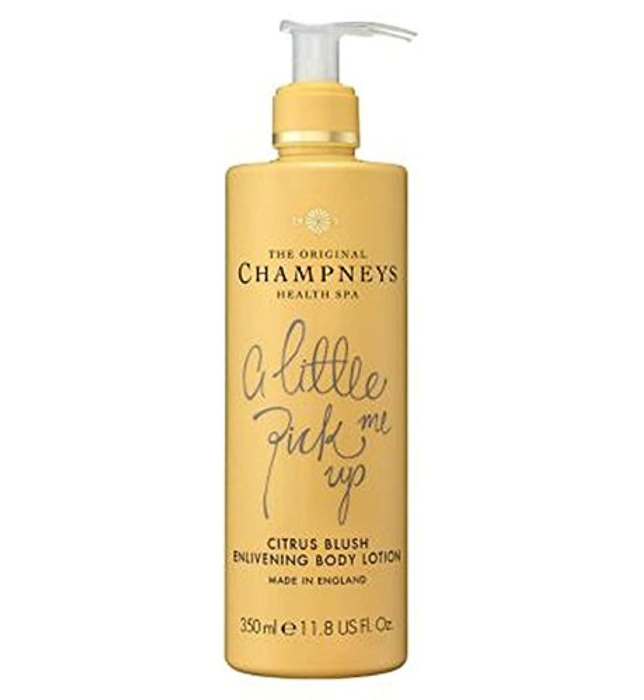サーバひどい叙情的なチャンプニーズシトラス赤面盛り上げボディローション350ミリリットル (Champneys) (x2) - Champneys Citrus Blush Enlivening Body Lotion 350ml (Pack of 2) [並行輸入品]