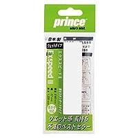 prince(プリンス) EXSPEED 2 1本入り オーバーグリップ ウェットタイプ OG001 ((146)ホワイト)