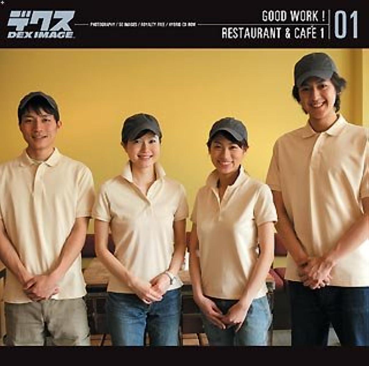 クルー牧師放つGOOD WORK! 01 RESTRAUNT&CAFE1
