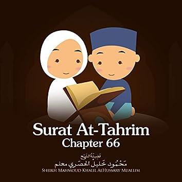 Surat At-Tahrim, Chapter 66