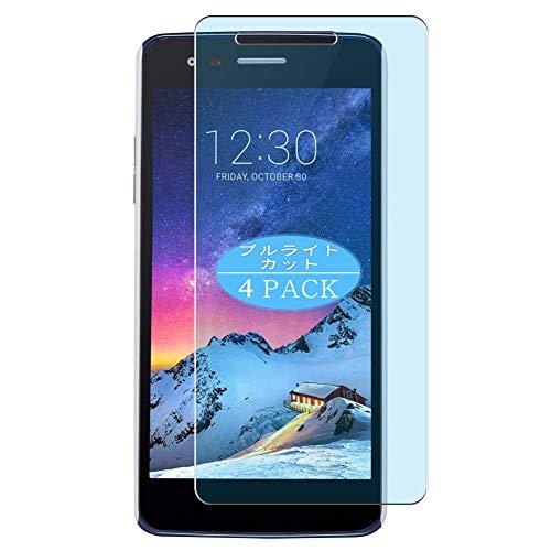 VacFun 4 Piezas Filtro Luz Azul Protector de Pantalla, compatible con LG K8 2017, Screen Protector Película Protectora(Not Cristal Templado) NEW Version